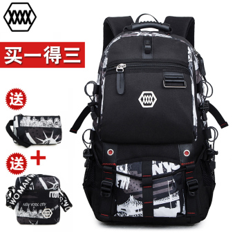 European and American big capacity I backpack New style travel bag (Black and white with black and white three sets)