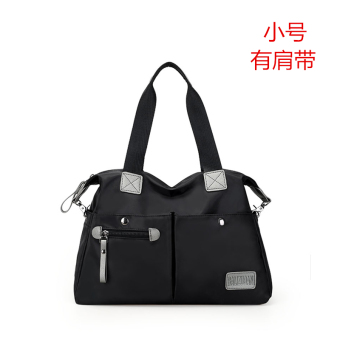 European and American women's mommy bag women's bag (Black small)
