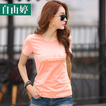 Female short-sleeved Slim fit Slimming effect small shirt T-shirt (Pink (883 short))