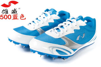 Hales men and women students in the test track and field nail shoes spikes (Xiong Wei 500 blue)