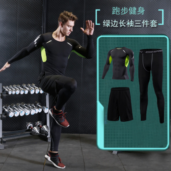 I quick-drying short sleeved slim fit clothing basketball fitness clothes (Three (screen printing long-sleeved) Green Net)