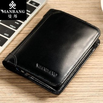 Mambang Male Man Purse Short Vertical Leather Head Layer Cowhide Leather Clip Young Driver's License Function (Black) - intl Price Philippines