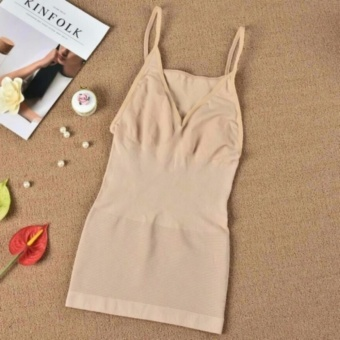 Munafie Japan Slimming Camisole (Beige) Price Philippines
