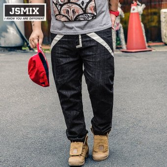 "JSMIX Plus Size (36""~48"") Big Large Size Joint Jeans - Intl Price Philippines"