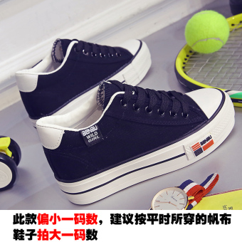 Korean-style fall heavy-bottomed white canvas shoes (Black)