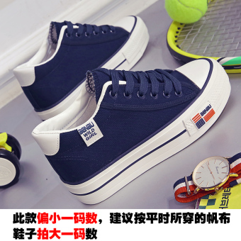 Korean-style fall heavy-bottomed white canvas shoes (Blue)