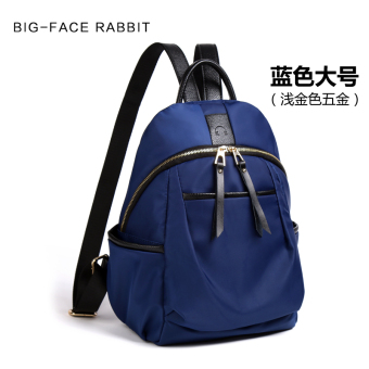 Korean-style female backpack Oxford Cloth shoulder bag (Blue large)