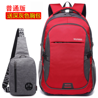Korean-style High School Students travel bag backpack (Contrasting color red to send dark gray color chest pack)