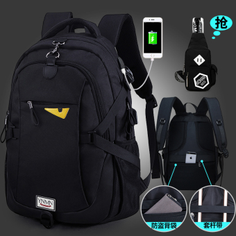 Korean-style Large Capacity High School Students men backpack (An upgraded version of the charging yellow eye black with chest pack)