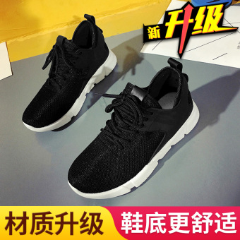 Korean-style mesh breathable running sports shoes (Female Models + Black the two generation upgrade)