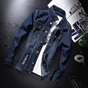 Korean-style New style autumn men's denim Slim fit jacket (Blue)