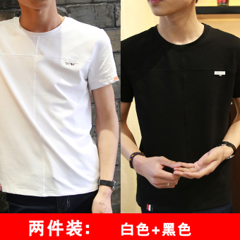 Korean-style round neck Short sleeve Slim fit bottoming shirt T-shirt (White + black)