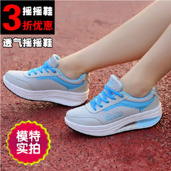 Korean-style Spring and Autumn breathable heavy-bottomed casual shoes shook his shoes (Mesh 8391 gray month to send socks)