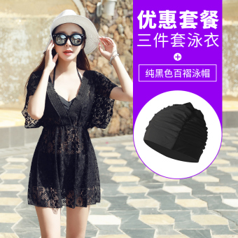 Lace cover-up slimming underwire push up swimming clothing swimsuit (Swimsuit three sets of + black pleated swimming cap)