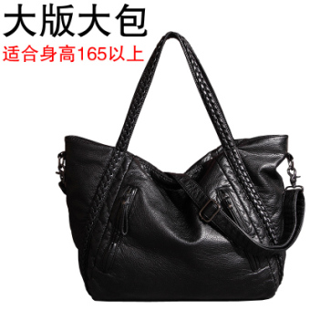 Large Capacity shoulder messenger bag leather women's bag (Large version black large bag)