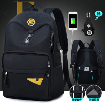 Large High Men travel large capacity high school students school bag backpack (Charging edition yellow eye black with chest pack)