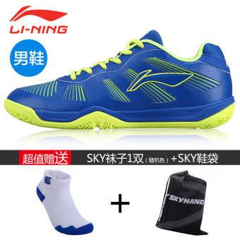 Li Ning Aytj015 Delivery Men S Shoes