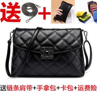 Ling Ge Korean-style New style small bag (Black leather strap + to send card holder + shipping insurance)