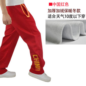LOOESN cotton spring shut pants (Chinese Team Red Plus velvet warm Section)