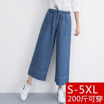 LOOESN female Plus-sized high-waisted slimming denim pants wide leg pants