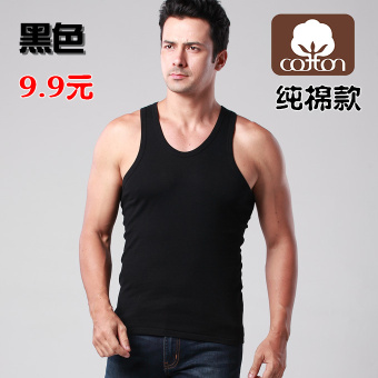 LOOESN Korean-style cotton base T-shirt solid color vest (Black)