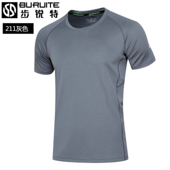 Loose fitness short sleeved men's quick drying clothes (Gray 211T shirt)