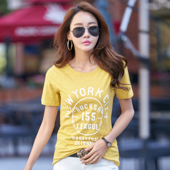 Meiyulequ Korean-style slub cotton new lettered T-shirt (Yellow) (Yellow)