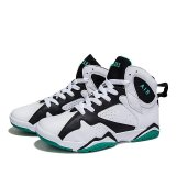 Complete Men'sOutdoors Sport Basketball shoes Fashion Sport Student shoes - intl Product Preview