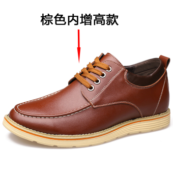 style hidden elevator 6 cm Men sneakers leather shoes 222 elevator paragraph Brown 222 elevator paragraph Brown
