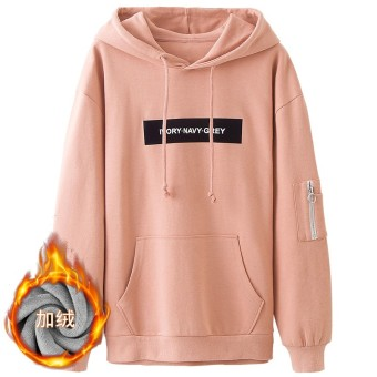 Winter Fleece Justin Bieber men and woman trasher Hoodies & Sweatshirts Pure Cotton Single Men Hoodies Purpose Tour - intl