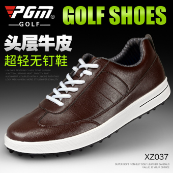 PGM leather super soft super Waterproof Breathable casual shoes GOLF shoes (Deep brown [to send shoe bag, color random])