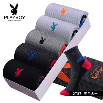 PLAYBOY cotton tube deodorizing athletic socks long socks (2787 colored each)