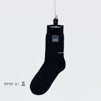 Popular brand black celebrity inspired English men and women socks (Black)