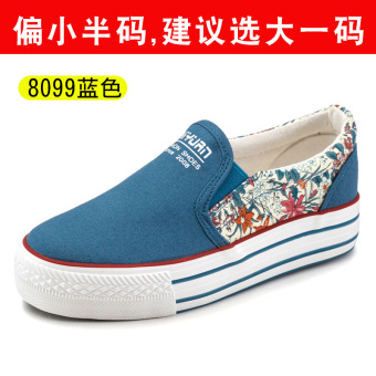 Qiwei Si female autumn a pedal thick bottomed small white shoes white canvas shoes (8099 blue)