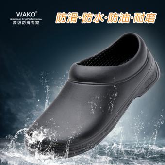 Wako Men's Waterproof Oil-proof Kitchen Shoes
