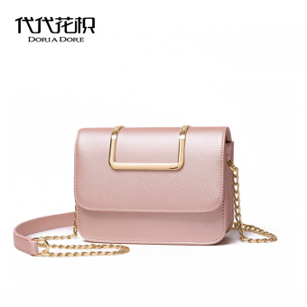 Small Square Korean-style New style metal handle bag shoulder bag women's bag