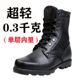 Stylish combat to help Dr. Martens boots (07 combat boots 0.3 kg ultra-light [Single Layer in])