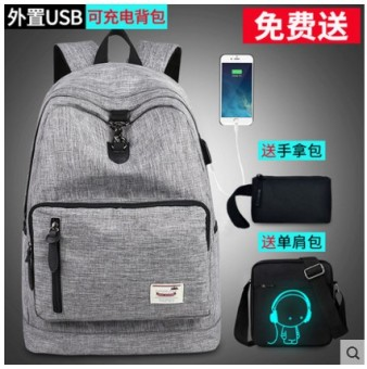 Stylish guy's Jianyue men's Oxford Cloth shoulder bag ([Anti-theft edition Gray] To send shoulder bag + purse)