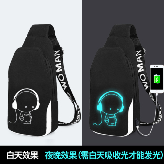 Stylish guy's Korean-style men's shoulder bag chest pack (Rechargeable music kid)