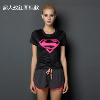Superman beauty yoga running T-shirt fitness clothing (Superman rose icon Models)