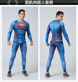 Superman men quick-drying training stretch fitness clothing long-sleeved leotard (Blue muscle Superman)