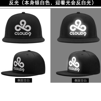 TSM cloud9 Dragon Ball team game reflective cap hat (C9 side blank)