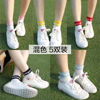 Ulzzang Japanese-style style women's socks (Mixed color 5 color 5 double loaded)