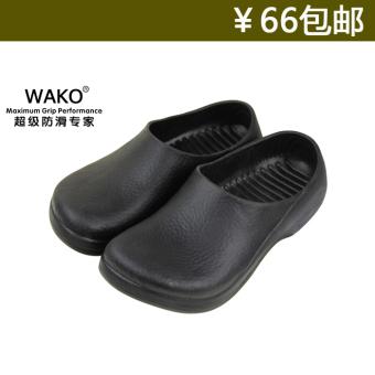 WAKO Non-slip Oil-resistant Chef Shoes