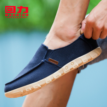 Warrior New style autumn Men loafers canvas shoes Shen Lan Shen Lan