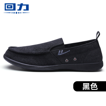 Warrior Old Beijing breathable loafers men's shoes W912 black
