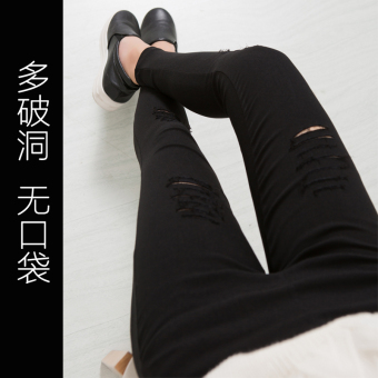 Women's Korean-style Ripped Skinny Pants Color Varies - Thick - Thin (Black W multi-with holes no with pockets)