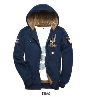 Wool Warm Winter Coats Mens Hoodies and Sweatshirts Cardigan Jackets Clothes Wear Uniform Arm Tracksuits for Men - intl