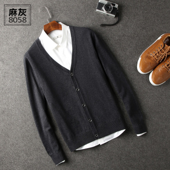 Youth popular male cardigan thin yarn clothing knitted shirt Heather gray color