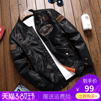 youth stand collar men's lightweight jackets men's leather jacket Black Plus velvet-